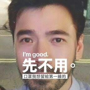 Rick Wu